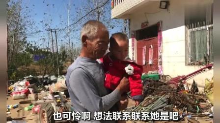老外:为啥嫁到河南的越南女孩,有了孩子后还是会跑?老人说的很心酸