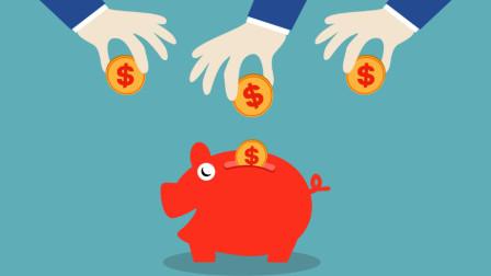 都说基金是只下金蛋的母鸡 ,为啥你却总亏钱?3分钟讲清!