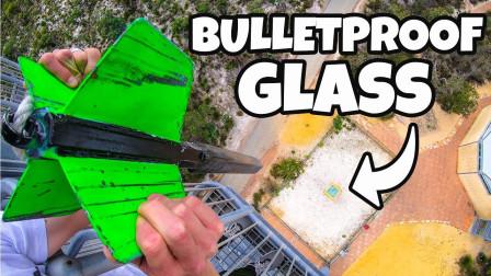 老外挑战国产钢化玻璃,它到底有多硬?结果意外了1