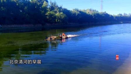 北京清河的早晨