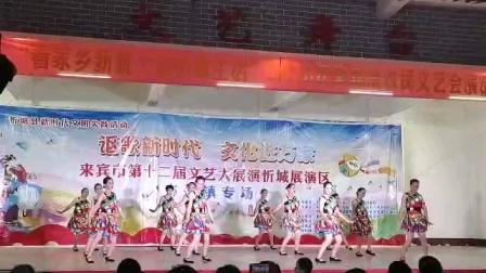 古蓬蓬城文艺队舞蹈《阿么阿么》
