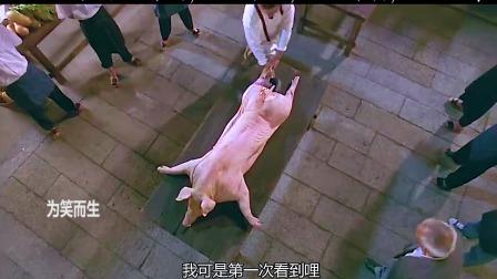 大厨用龙头刀杀猪,人刀合一,一刀下去,全场鼓掌