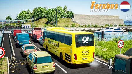 长途客车模拟 #223:行驶于荷兰阿夫鲁戴克大堤上的A7公路   Fernbus Simulator