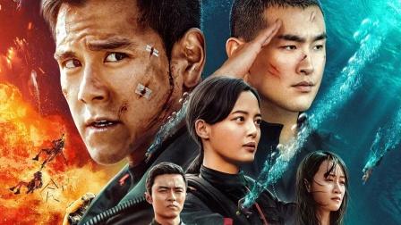 林超贤新作《紧急救援》改档12.18,彭于晏辛芷蕾变平凡英雄