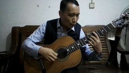 《同桌的你》吉他独奏