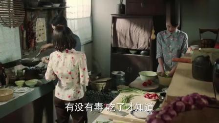 沐建峰声称生意成功后,给补玉投资,谁料下一秒被其丈夫问懵了!