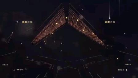 梦回大秦『魔术』