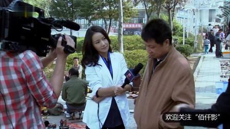 """《青瓷》:何谓古玩?中年大叔向美女记者道破""""古玩""""真谛"""