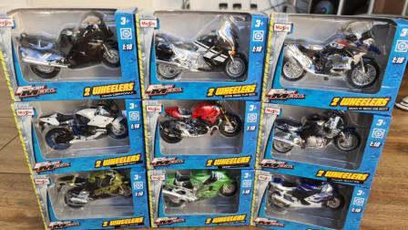 汽车玩具故事:汽车拆箱大合集!你最哪一辆颜色的摩托车呢?