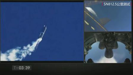星舰SN8亚轨道12.5公里飞行起飞完美,姿态调整梦幻,但是着陆却爆炸解体
