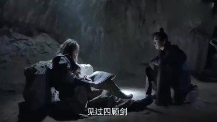 庆余年:范闲得知叶轻眉嫁给了庆帝,想明白了以前的事情