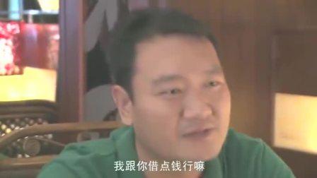 乡里彩虹:大闯一脸心事,女友得知为何后,直接拿出所有家当帮他