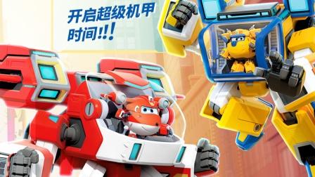 奥迪双钻超级机器人装备-超级飞侠乐迪和多多