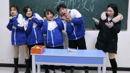 短剧:老师受伤请假,没想被学生们传着传着竟变了味,真是太逗了