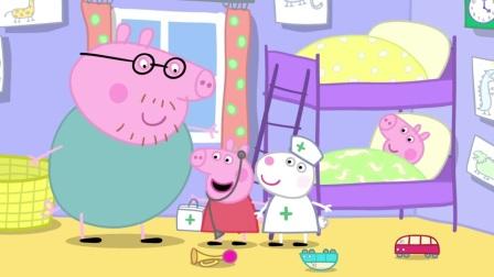 小猪佩奇:没人搭理乔治,幸好猪妈妈护着他,还让他舔碗