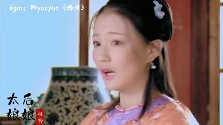 甄嬛传:阿绿也是有胆识的人,只是不知她知不知道自己名字的由来
