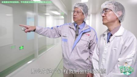 《崔游记》崔医生带你参观贝亲工厂,深入了解产品生产过程!