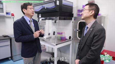 《崔游记》探访贝亲艾纯诗超级实验室,崔医生关心哪些问题?