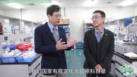 《崔游记》崔医生飞行1000多公艾纯诗里探访揭秘贝亲护肤基地!