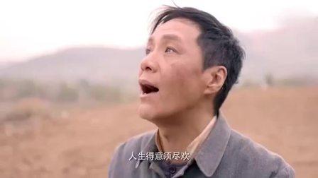 老农民:冯远征这一段的演技,直接把陈宝国看哭了,小鲜肉学学吧