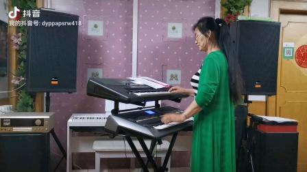 《执着》视频双电子琴演奏