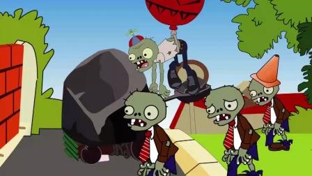 趣味小动画:僵尸越过戴夫的防护墙