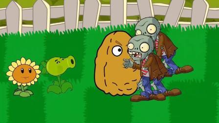 趣味小动画:小僵尸被包围了