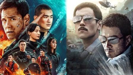 《紧急救援》联动《湄公河行动》彭于晏演绎无名英雄
