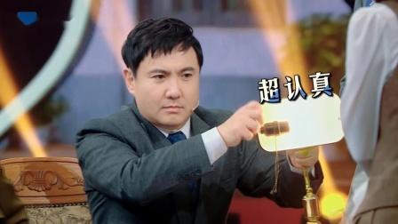 王牌五:审讯提问,祖峰老师的冷静让沈腾崩溃