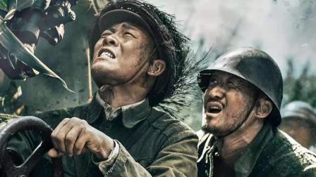 《金刚川》联动《红海行动》张译演技爆发微表情都是戏