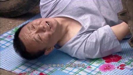 大村官:二雷老王来相助,三友答应,帮争取!