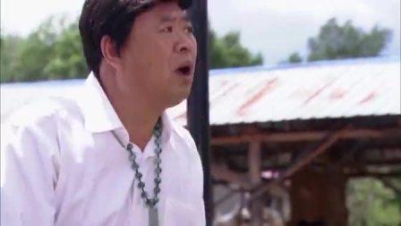 大村官:浩然内心闹委屈,不愿搭理田花花,耍脾气怒扔梨!