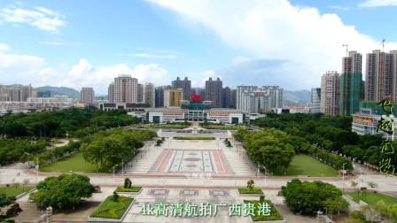 4k高清航拍广西贵港,一座新兴发展中的都市,腾飞中的新城!