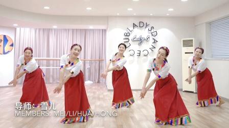 青岛Lady.S舞蹈 会员课 民族舞常规课舞蹈《我的九寨》
