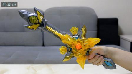 雅塔莱斯的电光雷霆剑 真人演示鑫雨动漫模玩