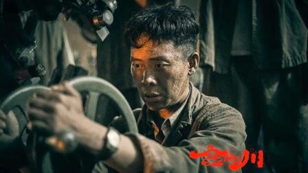 《金刚川》超燃混剪,全程高能张译吴京再现志愿军风范