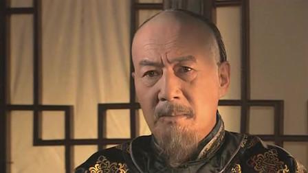 大宅门 白家二少得罪了王爷 可怜百姓在权贵面前如蝼蚁