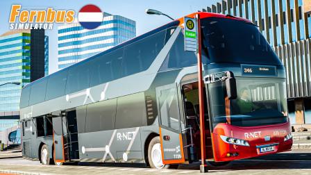 长途客车模拟 #224:荷兰R-NET涂装 南下开往阿纳姆   Fernbus Simulator