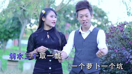 贵州山歌《明媒正娶我才嫁》演唱:小双 朱文聪
