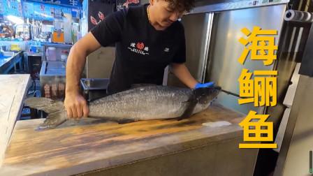 小哥制作海鲡鱼刺身,又鲜又嫩的鱼肉,连吃三天也不腻