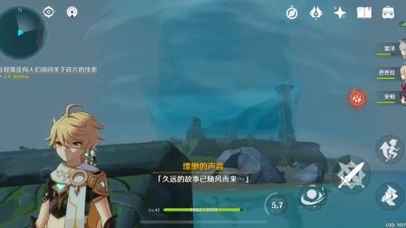 """【原神】无人岛隐藏结局""""时与风"""""""