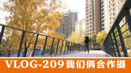 回到北京犒劳一下自己,佳莉一个人在小区自娱自乐