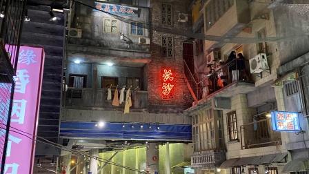 这就是传说中的网红城市长沙吗?爱了爱了|长沙vlog day 1