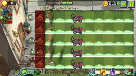 植物大战僵尸戴夫的逃亡:只有两个豌豆射手,考验排兵布阵的能力