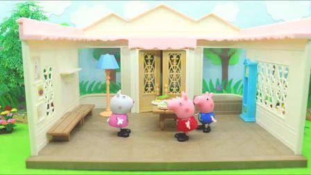 亲子早教宝宝玩具,佩奇和小伙伴们一起聚餐,食物却都消失了(1)