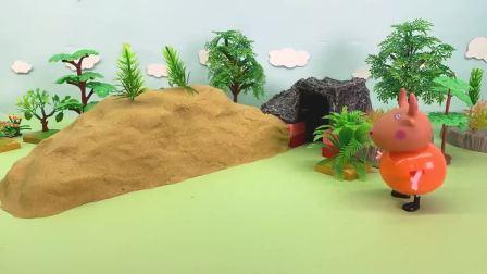 亲子早教宝宝玩具,佩奇乔治被困在了山洞,公牛先生开铲车来救援(1)