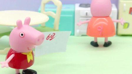 亲子早教宝宝玩具,佩奇考了全班第一,猪妈妈不但没奖励(3)