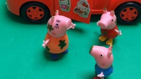 猪妈妈带孩子们回来了,可惜乔治把钥匙搞丢了