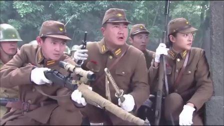 为了让新四军突围,张响准备从这撕个口,给鬼子来个措手不及