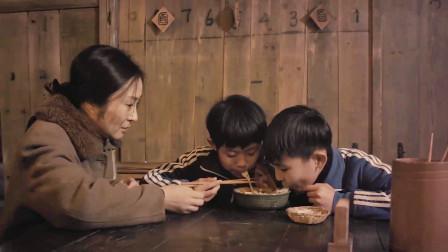 除夕夜里,母子三人只点了一碗汤面,老板偷偷给他们加了个鸡蛋